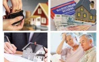 Граждане предпенсионного возраста имеют право на имущественные  налоговые льготы
