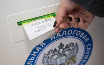 ФНС РФ внедрила инструмент для перечисления добровольных взносов в ПФР онлайн